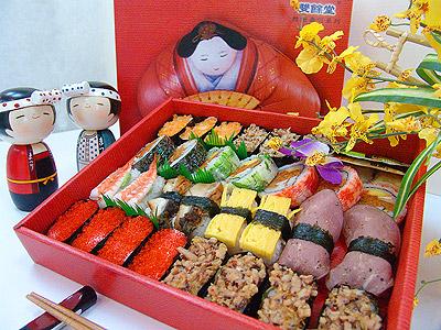 台中美食‧雙餘堂精緻壽司